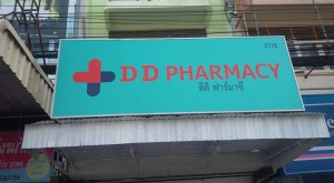 ddphamacy5